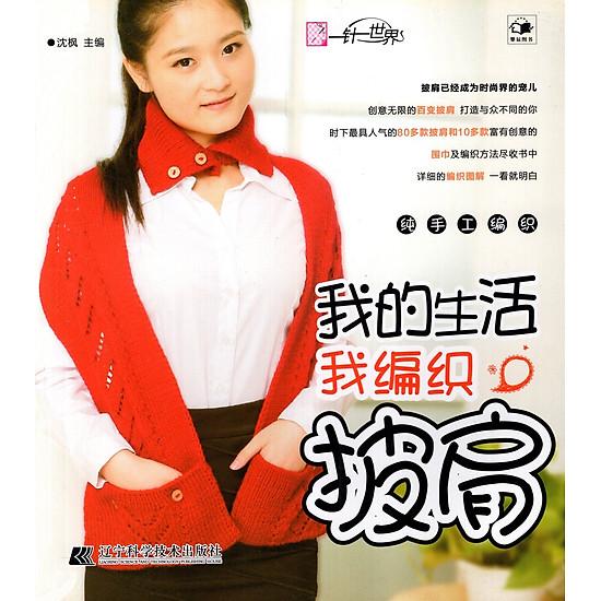 Catalogue Móc Khăn Choàng