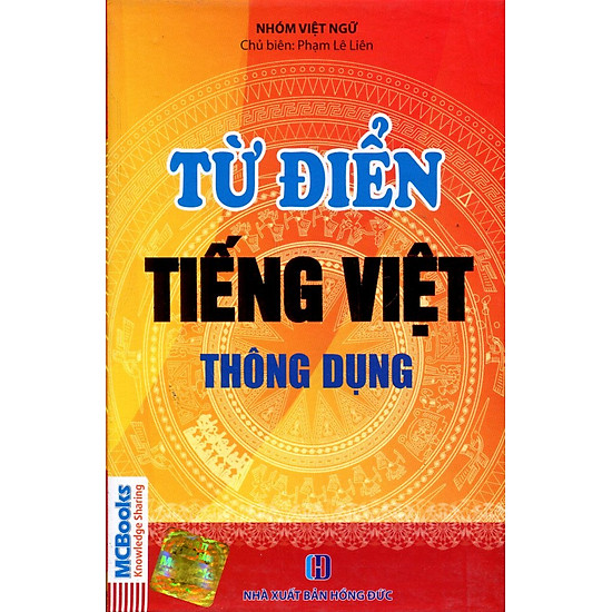 [Download Sách] Từ Điển Tiếng Việt Thông Dụng (Bìa Đỏ)