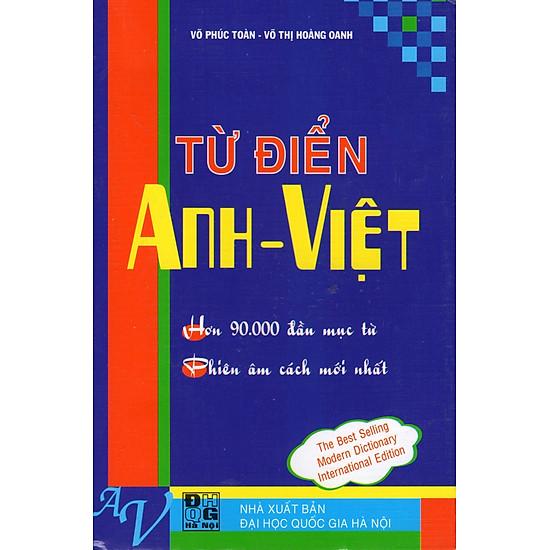 Từ Điển Anh – Việt (2015)