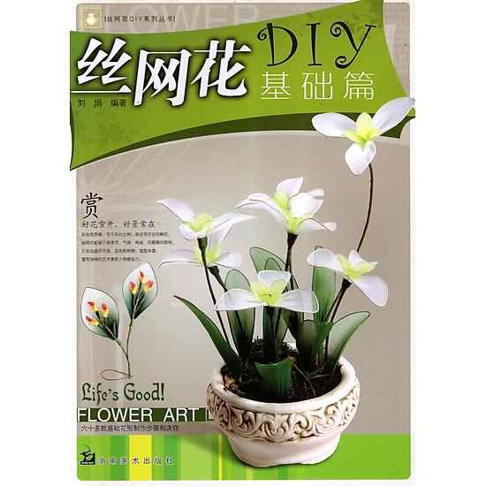 Catalogue Hoa Voan (Quyển 2)