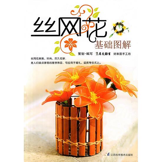 Catalogue Hoa Voan Giỏ Tre
