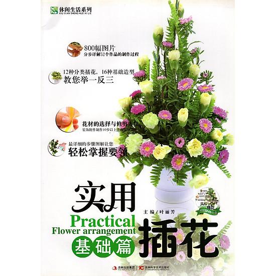 Catalogue Hoa Tươi 3 Mẫu – Xanh (Kèm Đĩa)