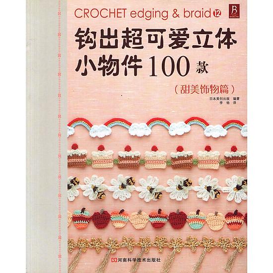 Catalogue Móc Crochet Số 12