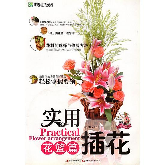 Catalogue Hoa Tươi 3 Mẫu – Hồng (Kèm Đĩa)