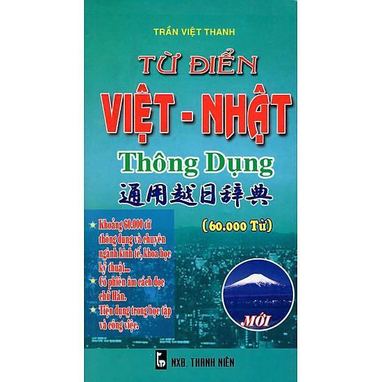 Từ Điển Việt – Nhật Thông Dụng (60.000 Từ)