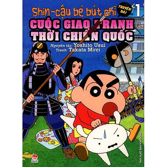 Shin - Cậu Bé Bút Chì (Truyện Dài) - Tập 1: Cuộc Giao Tranh Thời Chiến Quốc
