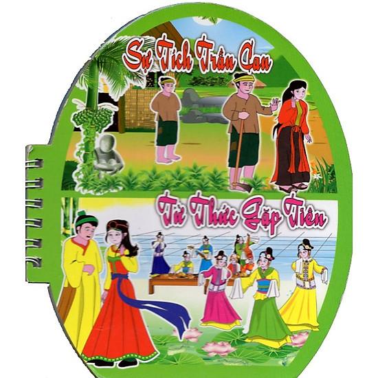 Tranh Truyện Cổ Tích Việt Nam: Sự Tích Trầu Cau - Từ Thức Gặp Tiên