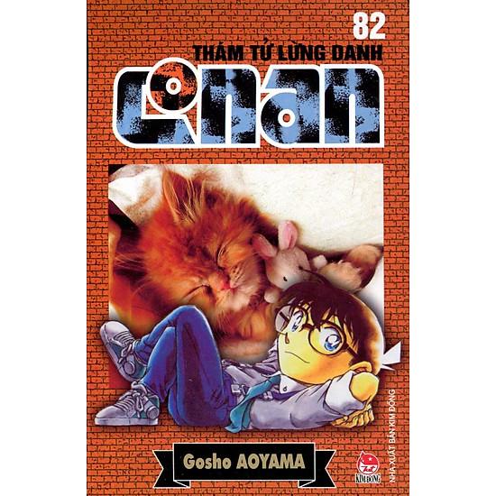 [Download Sách] Thám Tử Lừng Danh Conan (Tập 82)