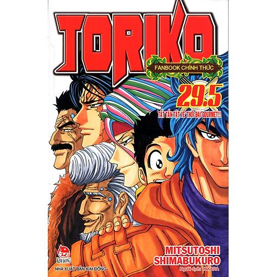 Toriko - Tập Đặc Biệt - EBOOK/PDF/PRC/EPUB