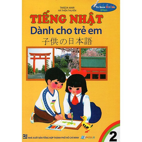 Tiếng Nhật Dành Cho Trẻ Em – Tập 2
