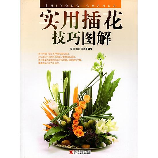 Catalogue Hoa Tươi Dầy 3 Mẫu – Cam ( Kèm DVD )