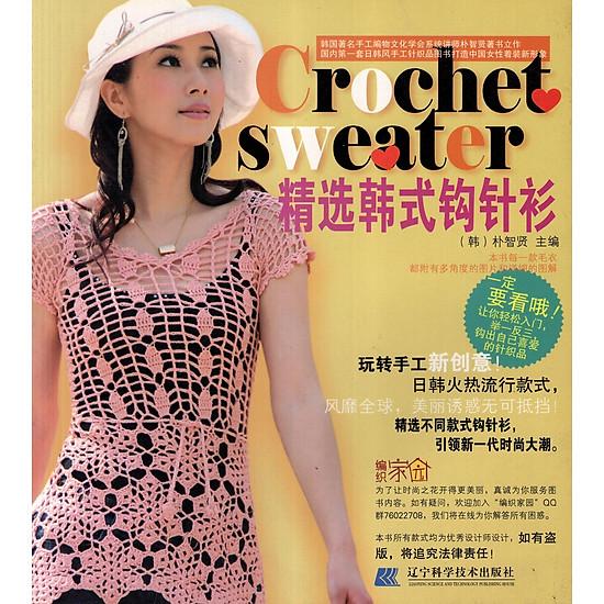 Catalogue Móc Crochet