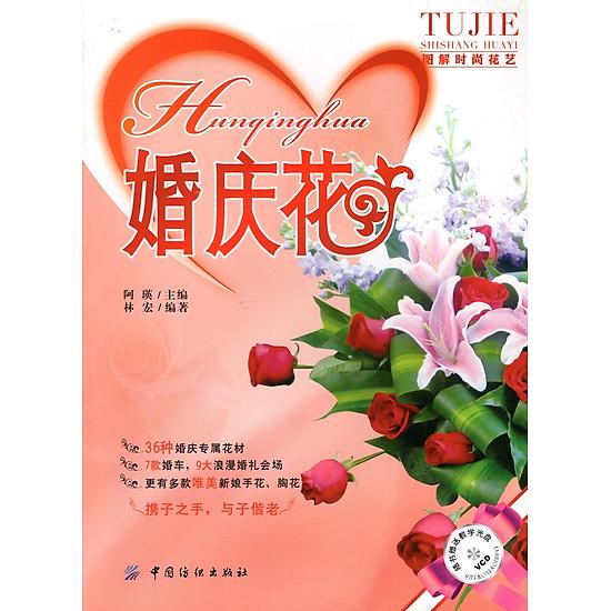 Catalogue Hoa Tươi  4 Mẫu (Cam) – Kèm CD