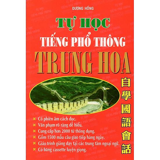 Tự Học Tiếng Phổ Thông Trung Hoa