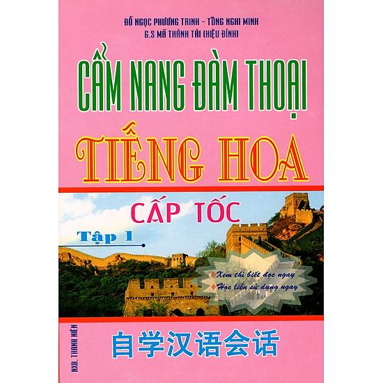 Cẩm Nang Đàm Thoại Tiếng Hoa Cấp Tốc (Tập 1)