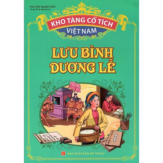 Kho Tàng Cổ Tích Việt Nam – Lưu Bình Dương Lễ