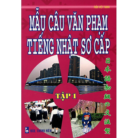 Mẫu Câu Văn Phạm Tiếng Nhật Sơ Cấp (Tập 1)
