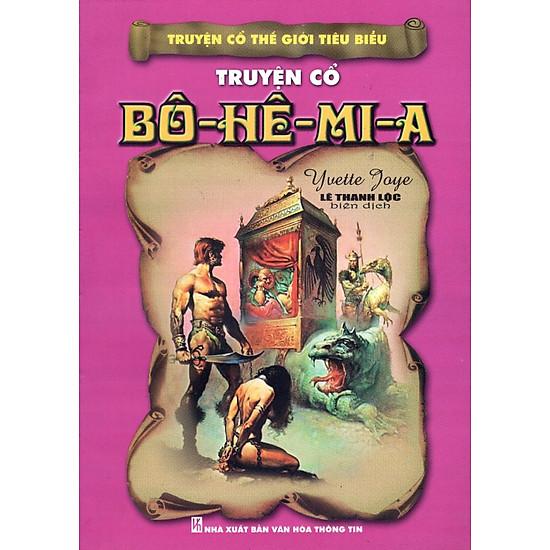 Truyện Cổ Thế Giới Tiêu Biểu - Truyện Cổ Bô-hê-mi-a