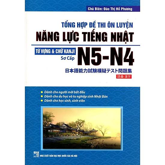 Tổng Hợp Đề Thi Ôn Luyện Năng Lực Tiếng Nhật N5 – N4
