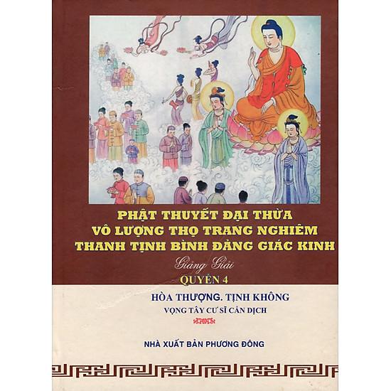 Phật Thuyết Đại Thừa Vô Lượng Thọ Trang Nghiêm Thanh Tịnh Bình Đẳng Giác Kinh (Quyển 4)