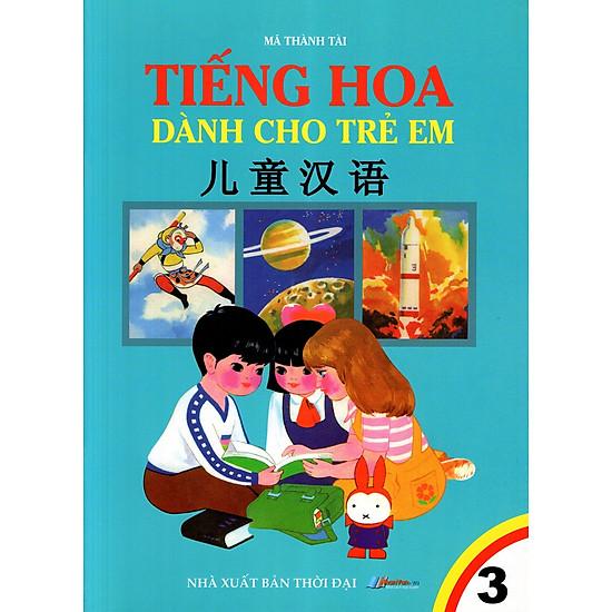 Tiếng Hoa Dành Cho Trẻ Em (Tập 3)