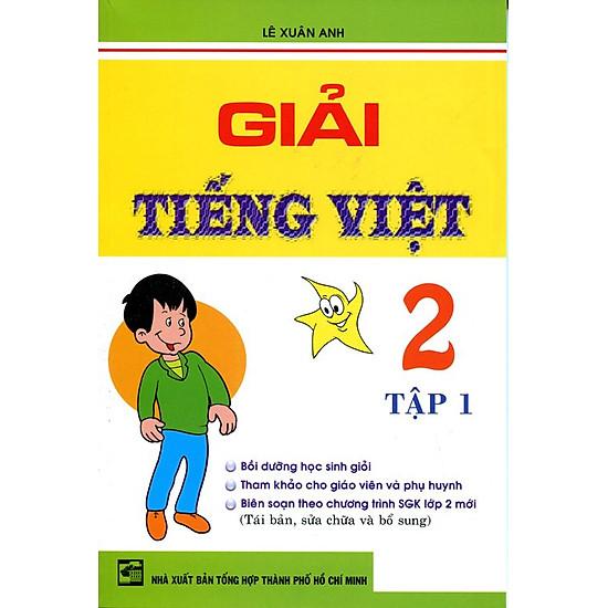 Giải Tiếng Việt Lớp 2 (Tập 1)