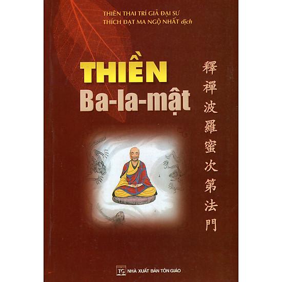 Thiền Ba-la-mật
