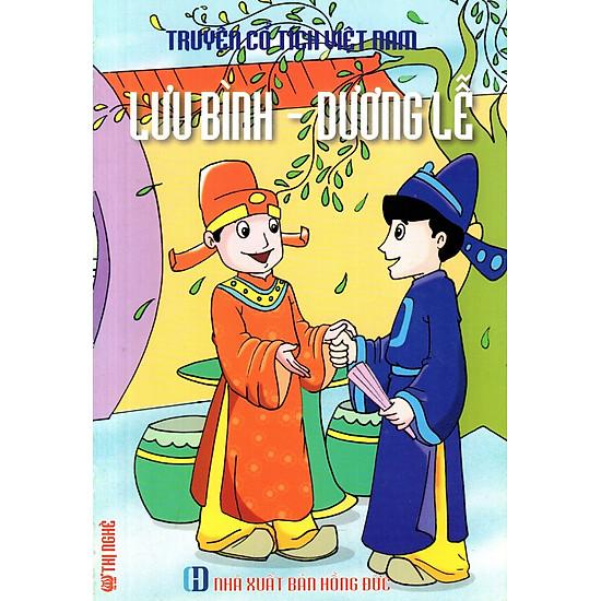 Truyện Cổ Tích Việt Nam – Lưu Bình – Dương Lễ