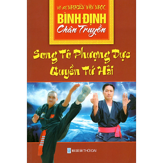 [Download sách] Bình Định Chân Truyền (Tập 2) - Song Tô Phượng Dực Quyền Tứ Hải