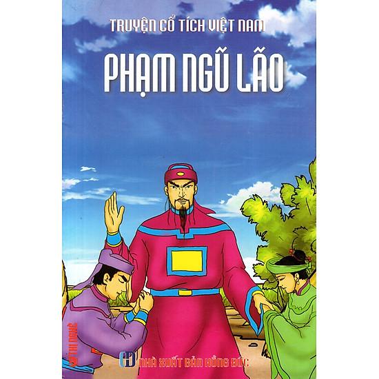 Truyện Cổ Tích Việt Nam – Phạm Ngũ Lão