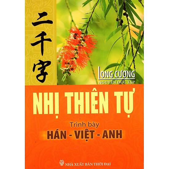 Nhị Thiên Tự (Trình Bày Hán – Việt – Anh)