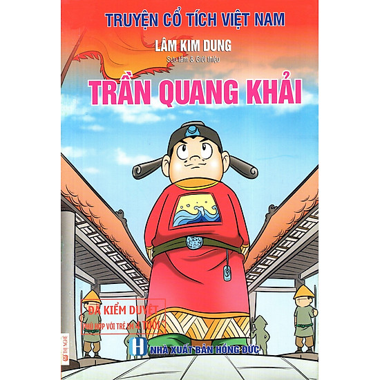 Truyện Cổ Tích Việt Nam – Trần Quang Khải