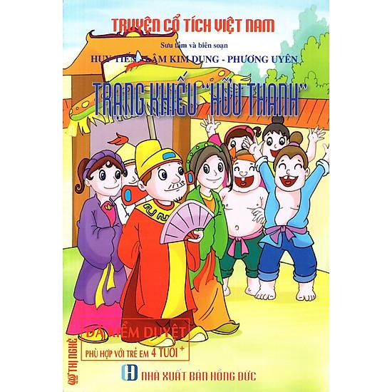Truyện Cổ Tích Việt Nam – Trạng Khiếu 'Hữu Thanh'