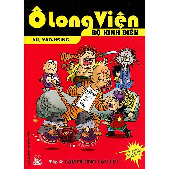 [Download Sách] Ô Long Viện - Bộ Kinh Điển (Tập 4): Lầm Đường Lạc Lối