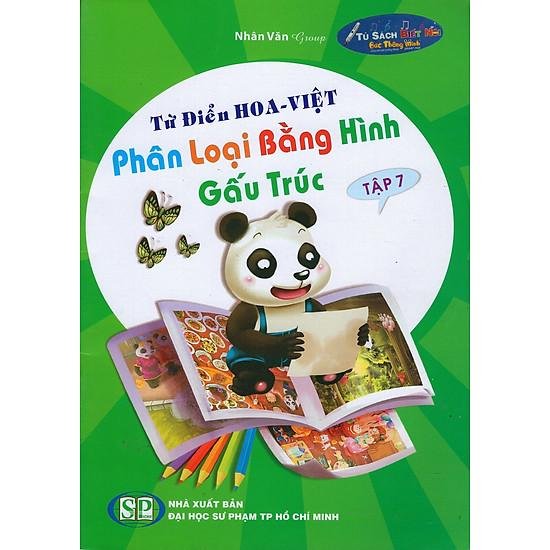 [Download Sách] Từ Điển Hoa - Việt Phân Loại Bằng Hình Gấu Trúc (Tập 7)