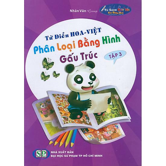 [Download Sách] Từ Điển Hoa - Việt Phân Loại Bằng Hình Gấu Trúc (Tập 3)