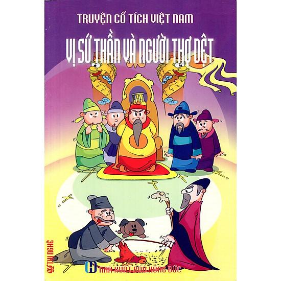 Truyện Cổ Tích Việt Nam – Vị Sứ Thần Và Người Thợ Dệt