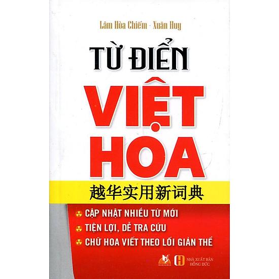 [Download sách] Từ Điển Việt - Hoa (Sách Bỏ Túi)