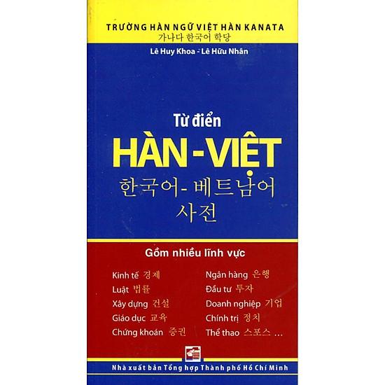 Từ Điển Hàn – Việt (Gồm Nhiều Lĩnh Vực)