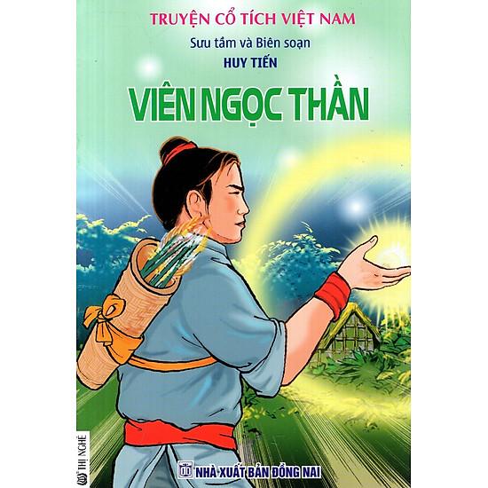 Truyện Cổ Tích Việt Nam – Viên Ngọc Thần