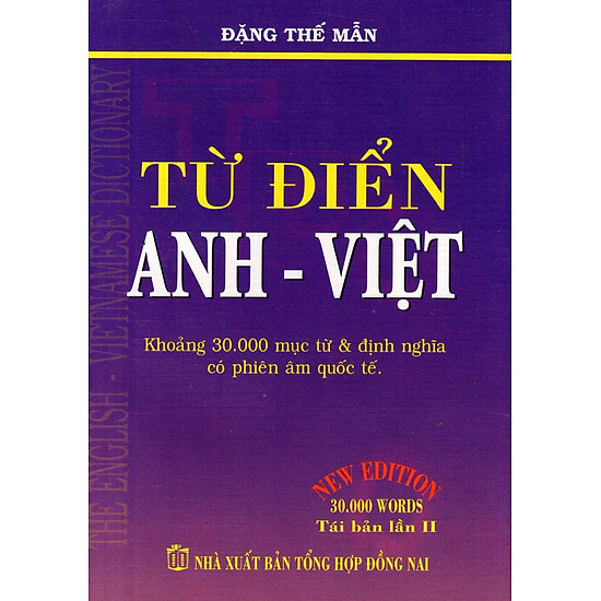 Từ Điển Anh – Việt (Khoảng 30.000 Từ) – Sách Bỏ Túi