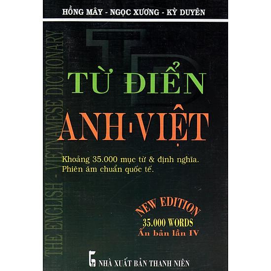 Từ Điển Anh – Việt (Khoảng 35.000 Từ) – Sách Bỏ Túi