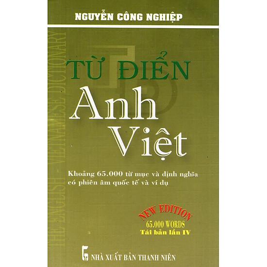 Từ Điển Anh – Việt (Khoảng 65.000 Từ) – Sách Bỏ Túi