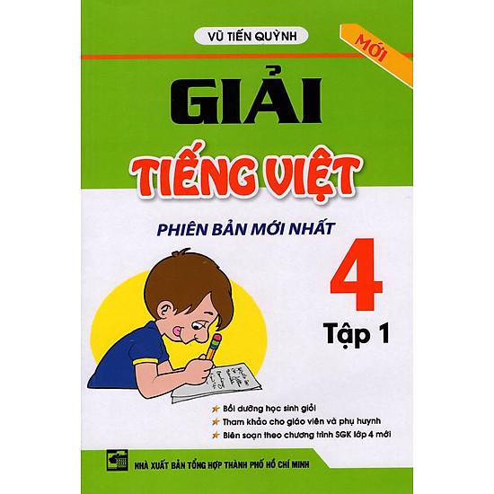 Giải Tiếng Việt Lớp 4 (Tập 1)