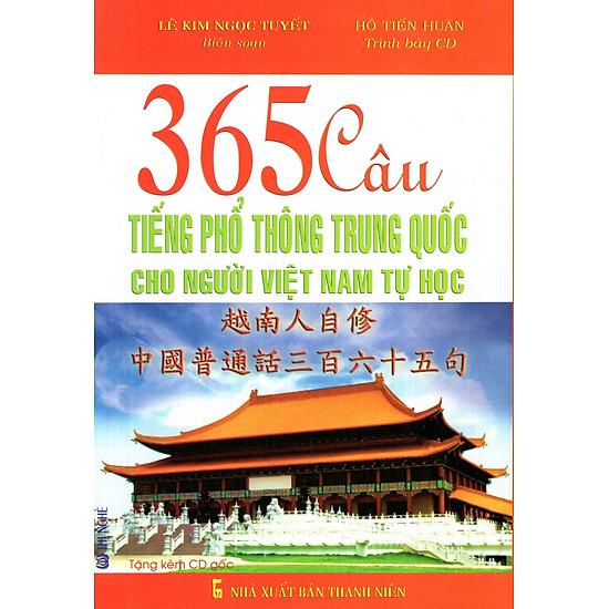 356 Câu Tiếng Phổ Thông Trung Quốc Cho Người Việt Nam Tự Học (Kèm CD)