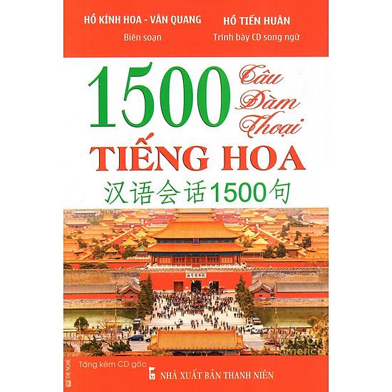 1500 Câu Đàm Thoại Tiếng Hoa (Kèm CD)