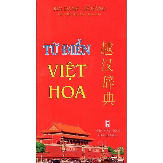 Từ Điển Việt – Hoa