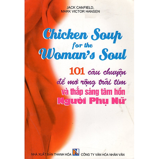 Chicken Soup For The Woman′s Soul