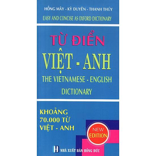 Từ Điển Việt – Anh (Khoảng 70.000 Từ)