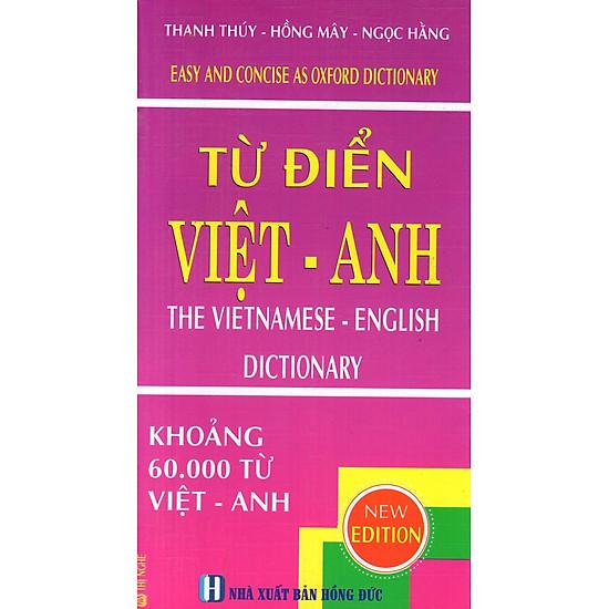 Từ Điển Việt – Anh (Khoảng 60.000 Từ)